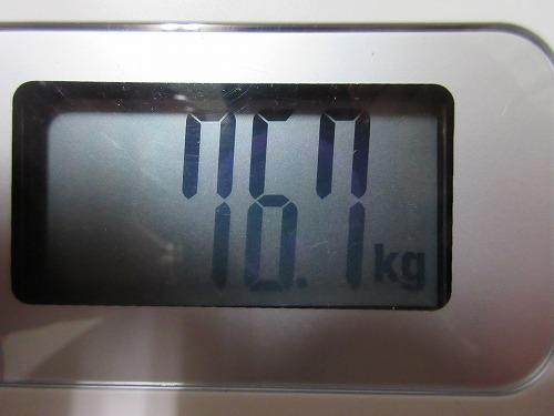 diet-log19