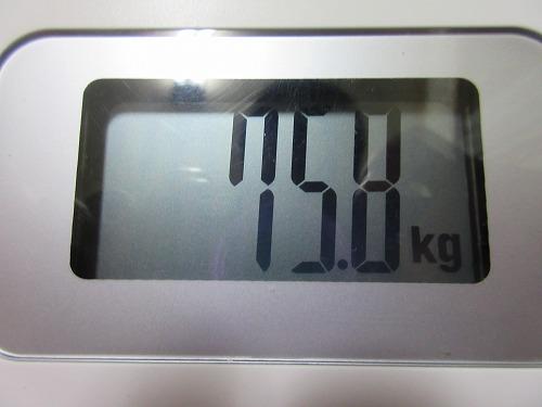 diet-log27