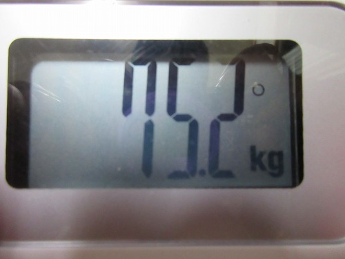 diet-log29
