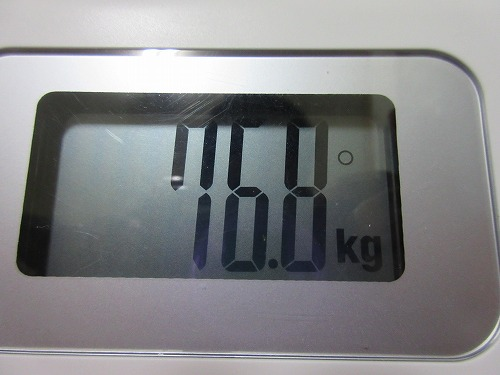 diet-log33