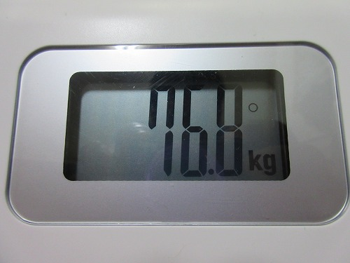 diet-log45