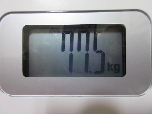 diet-log48