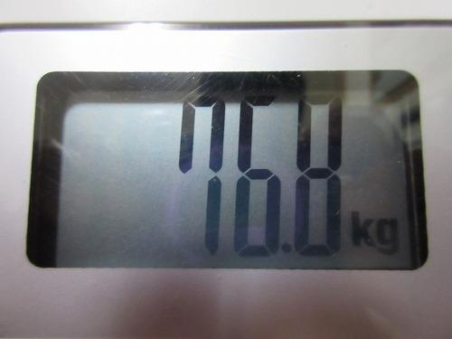 diet-log49