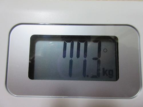 diet-log54