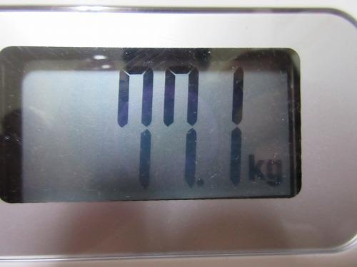 diet-log58