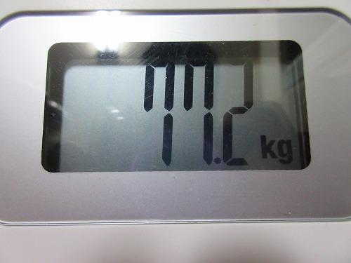 diet-log66