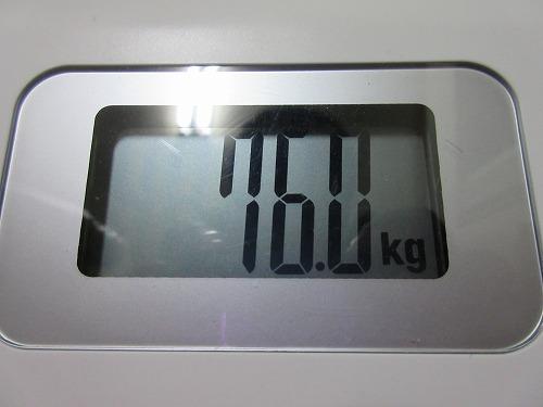 diet-log68