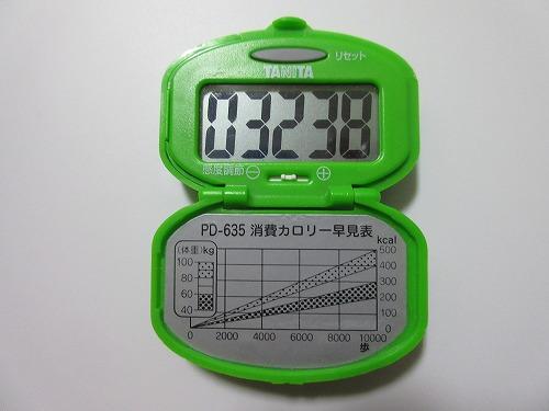 diet-log69