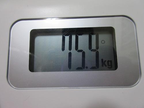 diet-log74