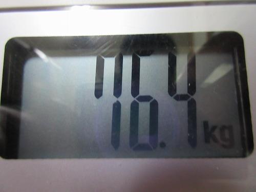 diet-log76
