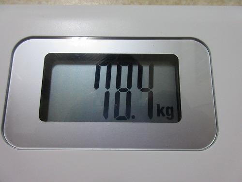 diet-log102