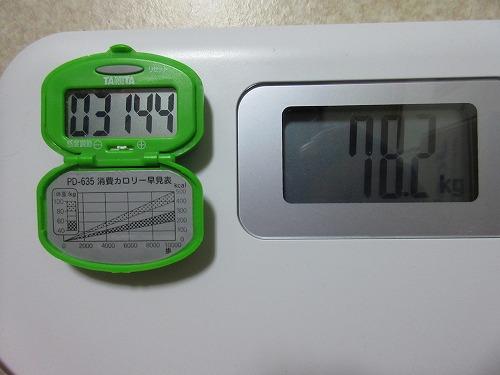 diet-log116